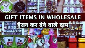 Gift Items In Wholesale, Handicraft & Home Decor Items