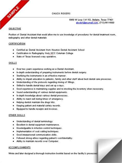 dental assistant resume sle dental