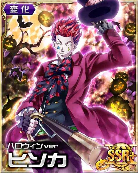 Check spelling or type a new query. HxH Mobage Cards ~ 7/? Halloween special part 2 - On big ...