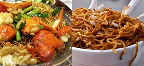 difference between chow mein and lo mein chow mein vs lo mein 3 differences with video and pictures diffen