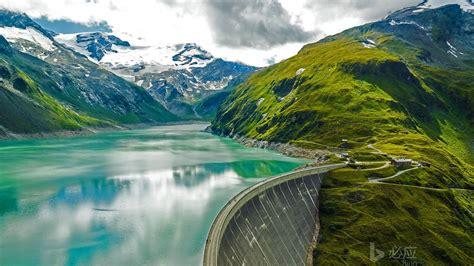 mooserboden reservoir  mooser dam  kaprun austria
