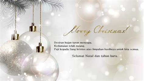 gambar kartu ucapan selamat natal terbaru  keren