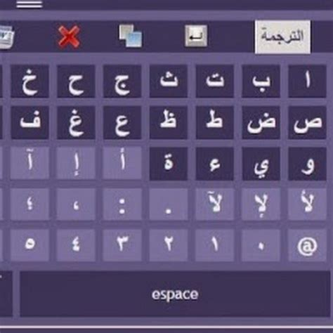 epingle par clavier arabe sur clavier yamli clavier