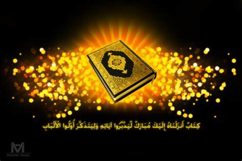 al quran bukanlah syair buatan manusia cahaya islam