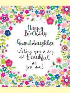 wedding guest book picture frame press8 granddaughter happy birthday floral relations
