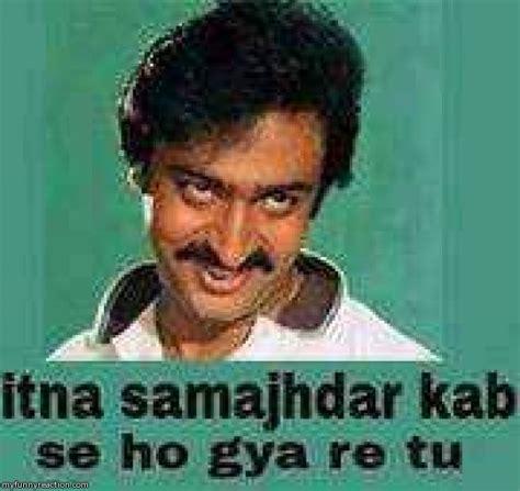 Funny Hindi Memes - indian funny memes pics image memes at relatably com