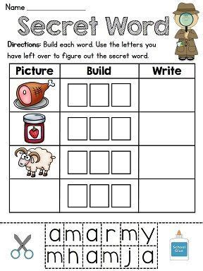 HD wallpapers am word family worksheets kindergarten Page 2