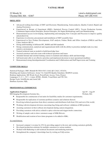 Smt Process Engineer Resume by Resume Vatsal Shah