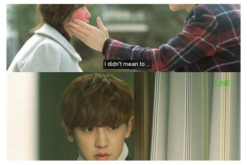 watch exo next door ep 13 eng sub