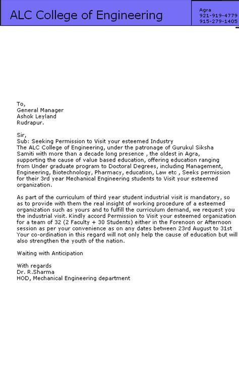 application letter  visit  company company visit