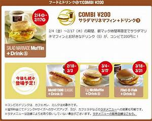 Code Promo Mcdo : cheap but good quality food here are 6 affordable ways to eat in japan japan info ~ Medecine-chirurgie-esthetiques.com Avis de Voitures