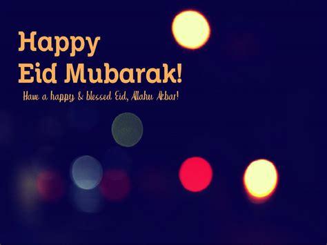 eid ul adha arabic month toast nuances