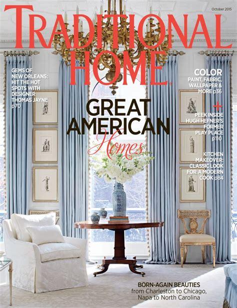 home design magazines top 10 favorite home decor magazines on summerhill