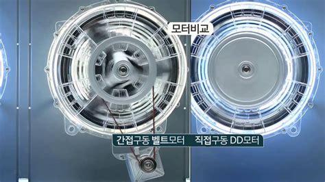lg washing machine lg 통돌이 세탁기 블랙라벨 일반모터 vs dd모터 비교
