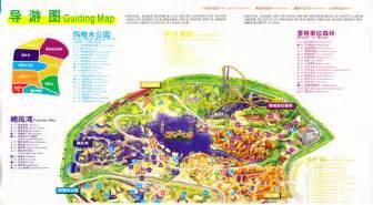 Happy Valley Shenzhen - 2008 Park Map