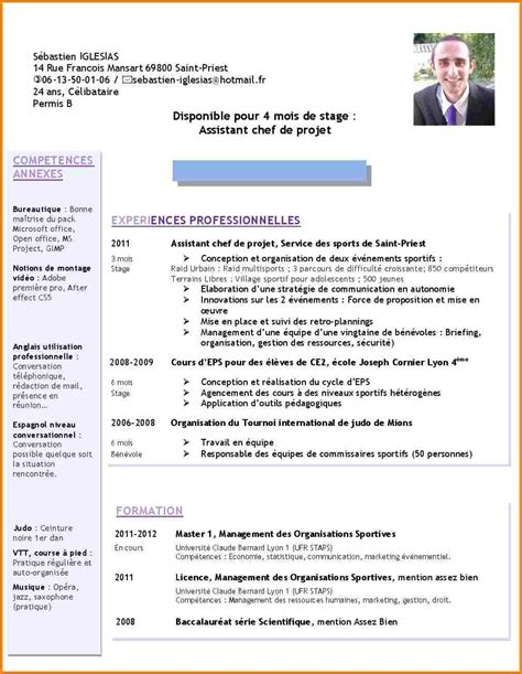 Modele De Presentation Cv by Mod 232 Le De Pr 233 Sentation Cv Memoireveritejustice