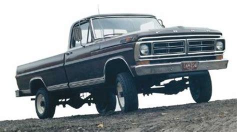 ford trucks howstuffworks