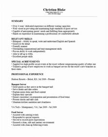 How To Make A Server Sound On Resume by Free Banquet Server Resume Template Sle Ms Word