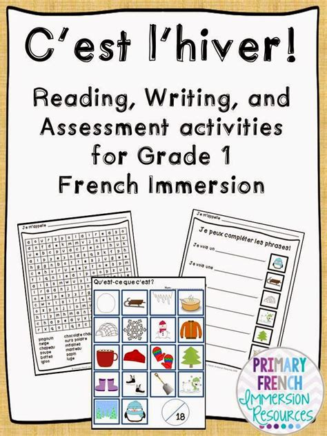 assessment  grade  fi primary french immersion resources