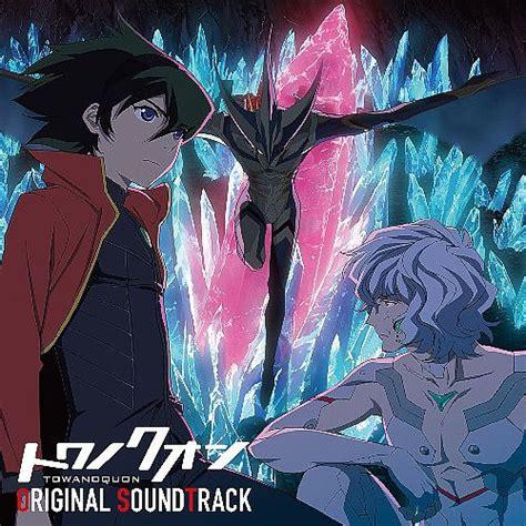 CDJapan Towa No Quon Anime Original Soundtrack