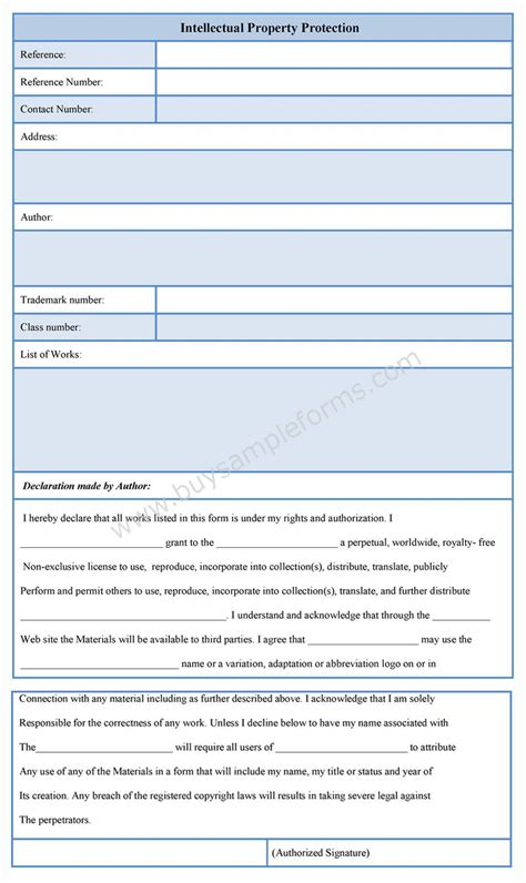 intellectual property protection form sample forms