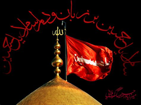 Related Keywords & Suggestions For Labaik Ya Hussain