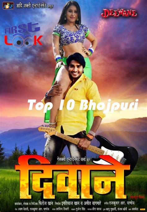 zila ghaziabad movie download 1080p