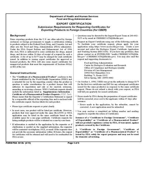 form fda 3613b supplementary information certificate of