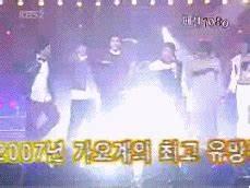 Awesome Big Bang GIFs!!! :D | ♥ Yongtori's Beautydamnful ...