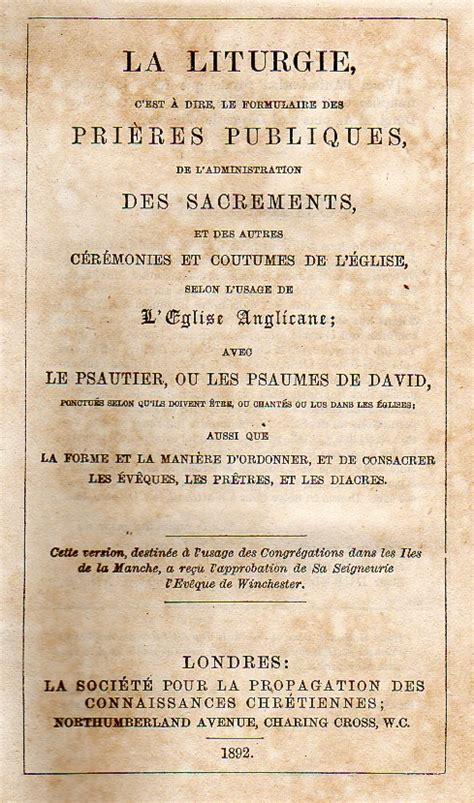 File:Common Prayer French language Liturgie.jpg - Wikipedia