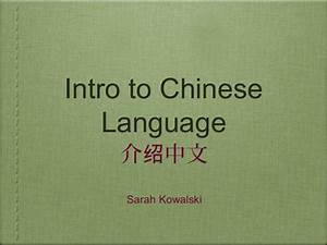 Basic Introduction To Chinese Language