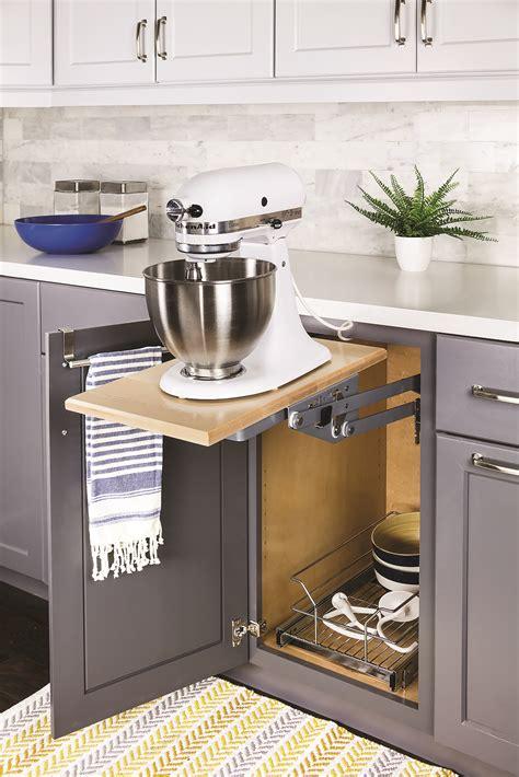 ergonomic kitchen appliance lift jlc