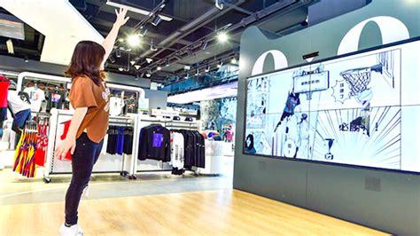 Tmall And Intersport Open Beijing Megastore