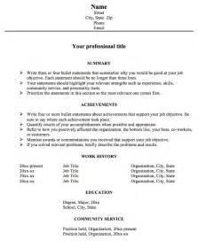 best resume template wordpress paramedical exam date how to format resume getessay biz