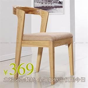 Scandinavian-furniture-wood-dining-chairs-Japanese-Ash
