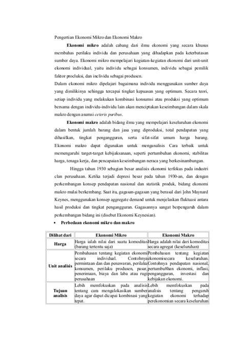 RPP Ekonomi SMA X kd 3.1