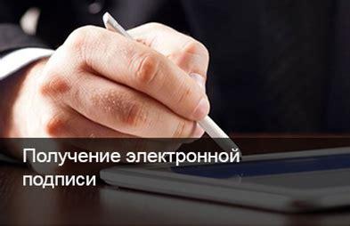 Группа компаний EDSGroup Омск прайслист 14 предложений и контакты