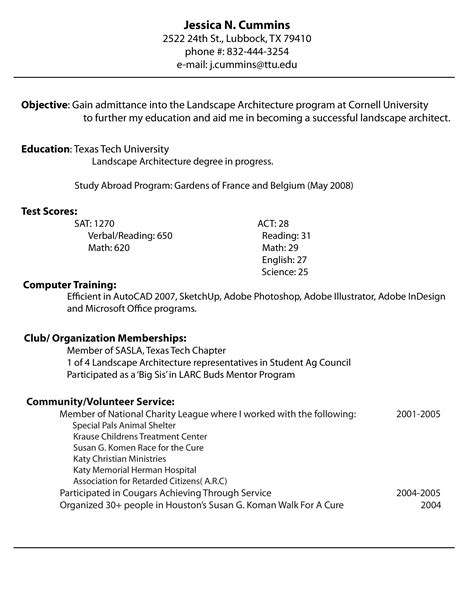 recent high school graduate resume with no work experience
