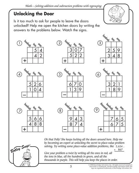 unlocking  door math worksheet   graders
