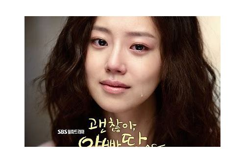 expectation na yoon kwon mp3 download
