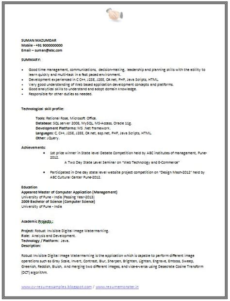 Free Professional Resume Software by Best 25 Resume Software Ideas On Resume