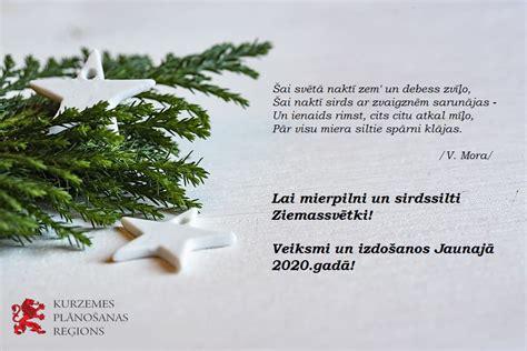 Veiksmi un izdošanos Jaunajā gadā! - KURZEME VISIEM