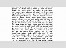 Gujarati Natak Video Songs Lyrics Gazal Bhajan Lagna Raas