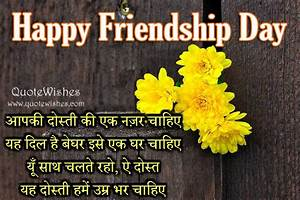 Best Friendship... Hindi Font Friendship Quotes
