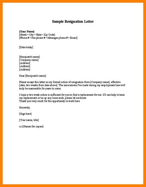 fill   blank resignation letter resignition