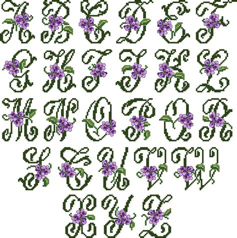 violets xs alphabet large