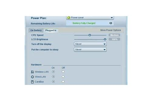 acer epower management vista download