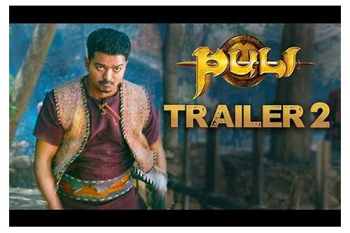 puli trailer 2 free download video