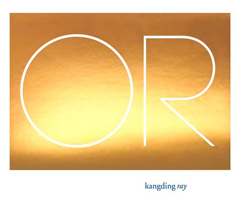 Kangding Ray  Or  Releases, Reviews, Credits Discogs