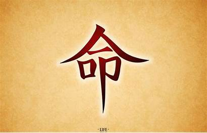 Calligraphy Wallpapers 1831 2850